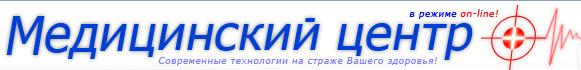 ����������� ����� on-line!